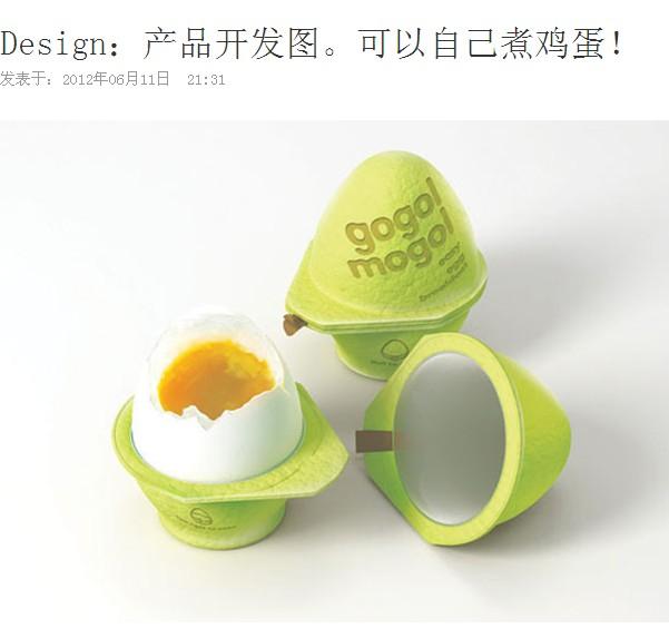 鸡蛋硅胶冰球