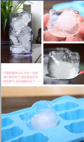 硅胶制冰格定制